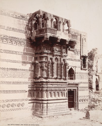Tatta, Karachi District, Sindh. Jam Nizam-Ud-Din's Tomb - carved work upon